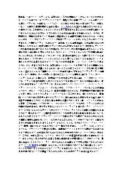 77181-20151130-022956